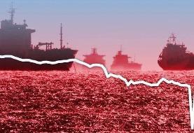 محرومیت نفتکشهای حامل نفت ونزوئلا از خدمات دریایی