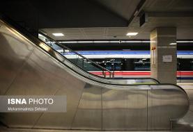 رفع اختلال سرویس دهی در خط ۴ مترو