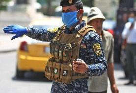 قرنطینه ۱۰ روزه در تمام استان های عراق