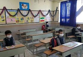 برنامهریزی برای وضعیتهای مختلف کرونایی | زنجان آماده بازگشایی مدارس