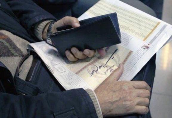 ثبت سفارش فروش سهام عدالت آغاز شد: مظنه هر سهام عدالت چند؟