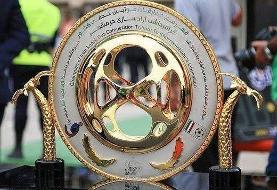زمان برگزاری نیمهنهایی جام حذفی مشخص شد