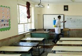 مدارس گیلان پس از نزدیک به ۳ ماه بازگشایی شد
