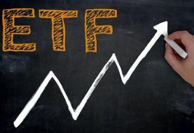 هدف از عرضه صندوقهای ETF چیست؟
