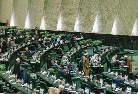 گزینههای نهایی فراکسیون انقلاب اسلامی برای هیئترئیسه مجلس یازدهم