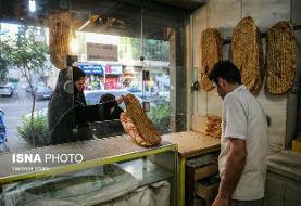 نحوه کرونازدایی از نان و گوشت/مواد غذایی فلهای نخرید