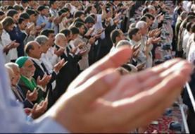نماز عید فطر در مساجد آذربایجانغربی برگزار میشود