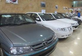 خریداران خودروهای صفر دقت کنند   خلاءهای قانونی در نصب پلاک