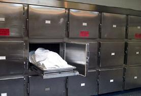 اشتباه دردسرساز سردخانه یکی از بیمارستانهای پایتخت |  دفن «صنوبر» به جای یک بیمار کرونایی | ...