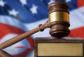 اعلام جرم آمریکا علیه دو شهروند و یک شرکت ایرانی
