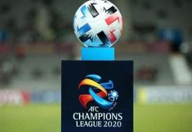 برگزاری لیگ قهرمانان آسیا با سیستم تجمعی و تک بازی در مراحل حذفی