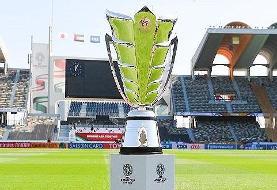 غیبت ایران بین نامزدهای میزبانی جام ملتهای آسیا ۲۰۲۷