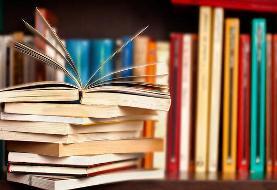 کشف ۴ هزار جلد کتاب غیرمجاز و ممنوعه در تهران