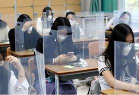 بازگشت دانشآموزان کرهای به مدارس با رعایت دستورالعملهای بهداشتی