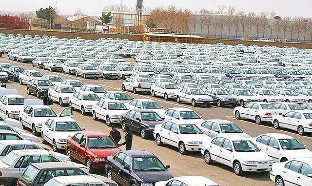 قرعهکشی ثبت نام کنندگان فروش فوق العاده خودرو چه زمانی انجام میشود؟