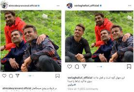 ماجرای جنجالی عکسهای بیرانوند و غفوری در اینستاگرام