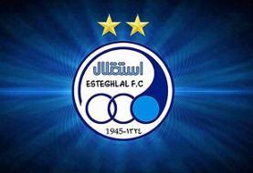 باشگاه استقلال: به دغدغه فوتبالیستها باید احترام گذاشت