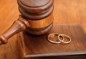 صعود طلاق در کشور بعد از ۲۰ سال متوقف شد