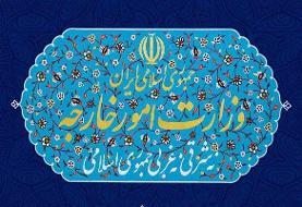 شواهد میگوید ۴ دیپلمات ایرانی در زندانهای رژیم صهیونیستی هستند