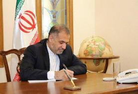 سفیر ایران در روسیه: روند اجرای عدالت در جهان معکوس شده است