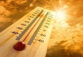 افزایش نسبی دمای هوا در روزهای آتی