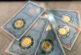 قیمت طلای ۱۸ عیار و نرخ ارز، دلار، سکه، طلا و یورو در بازار امروز جمعه ۲ خرداد ۹۹