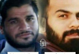 تصویر ۲ مامور نیروی انتظامی که در درگیری با اشرار مسلح به شهادت رسیدند
