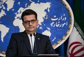 تسلیت ایران برای سقوط هواپیمای پاکستان