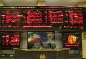 دلیل رشد بازار بورس ایران چیست؟ اگر حباب بورس بترکد چه اتفاقی خواهد افتاد؟