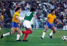 روزی که برزیلیها پا به چمن استادیوم تختی تهران گذاشتند/عکس