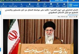 المنار: تاکید رهبر ایران بر تداوم مبارزه برای آزادی سازی فلسطین