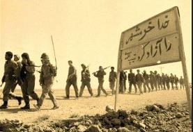 خاطره متفاوت رهبر انقلاب از ساعات اولیه بعد از شنیدن خبر آزادسازی و فتح خرمشهر