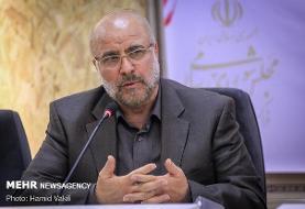 قالیباف انتصاب لاریجانی به عنوان مشاور رهبر انقلاب را تبریک گفت
