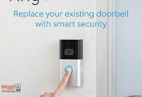 زنگ درب هوشمند با پشتیبانی از الکسا (+تصاویر/فیلم)