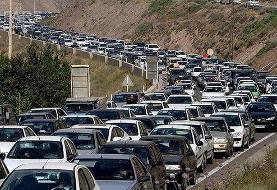 آخرین وضعیت از میزان ترددها در جادههای کشور