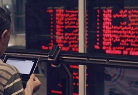 پیشبینی معاملات بورس تا پایان هفته جاری