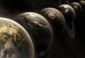 ببینید | کشف بزرگ دانشمندان ناسا در قطب: شواهدی از احتمال وجود جهان های موازی !