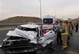 تصادف سه دستگاه خودرو سواری در اتوبان تهران-کرج