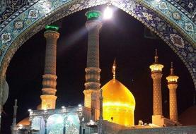 درهای حرم حضرت معصومه(س) از دوشنبه پنجم خرداد باز میشود