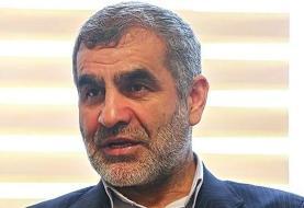 نماینده جدید مجلس عضو هیات رییسه فدراسیون تیراندازی شد