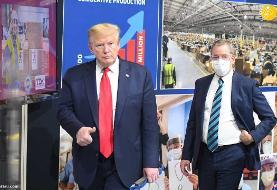 (تصاویر) ترامپ بالاخره ماسک زد!