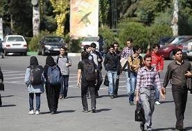 دستورالعمل وزارت بهداشت برای بازگشایی دانشگاهها