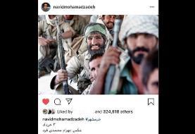 صفحات مجازی چهرههای سینما و تئاتر رنگوبوی حماسه «خرمشهر» گرفت