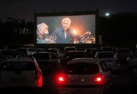 درآمد «خروج» از سینماماشین