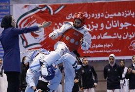 راهاندازی لیگ برتر تکواندوی بانوان