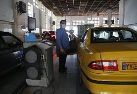 بهترین فرصت برای دریافت معاینه فنی خودرو