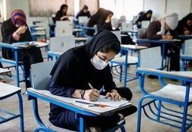 معاون آموزش متوسطه: امتحانات پایه نهم باید حضوری برگزار شود