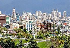 مسکن دوباره گران شد ؛ متوسط قیمت مسکن در تهران | ارزانترین و گرانترین منطقه پایتخت