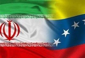 توضیحات وزیر نفت ونزوئلا درباره جزئیات سوخت ارسالی از ایران | واکنش به پهلو گرفتن کشتیهای ایران ...