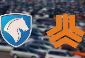 اعلام خودروهای فروش فوق العاده ایران خودرو و سایپا